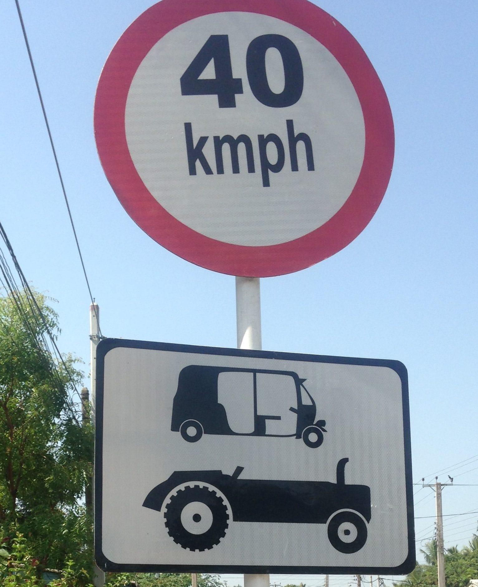 limitation-vitesse