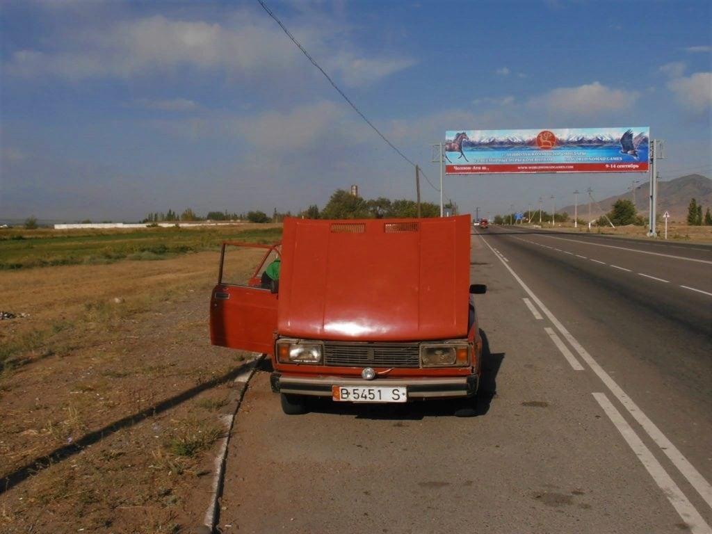 location-voiture-bishkek